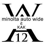 minolta auto wide と KAK