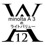 minolta A3 の ライトバリュー