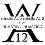 minolta AL と minolta AL-2 そして HI-MATIC と HI-MATIC 7