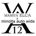 MAMIYA ELCA と minolta auto wide